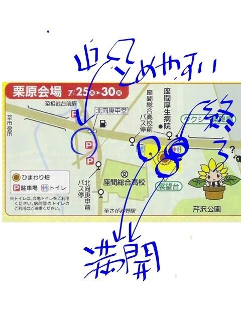 image_20130727125331.jpg