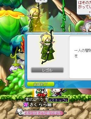 Maple111121_231526.jpg
