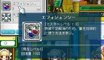 Maple111122_150633.jpg