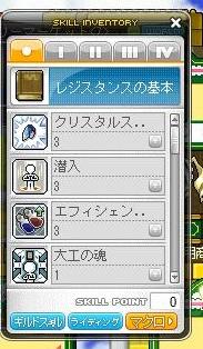 Maple111122_150637.jpg