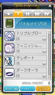 Maple111122_150652.jpg