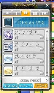 Maple111122_150715.jpg