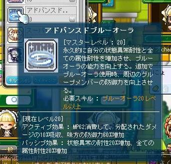 Maple111122_150820.jpg