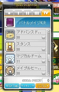 Maple111122_150900.jpg