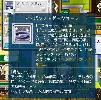 Maple111122_150945.jpg