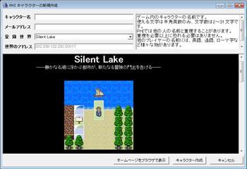 start_01.jpg