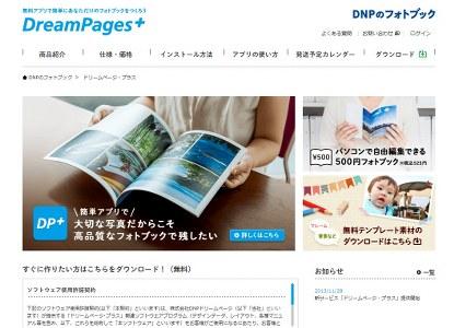新ドリームページ_415x300