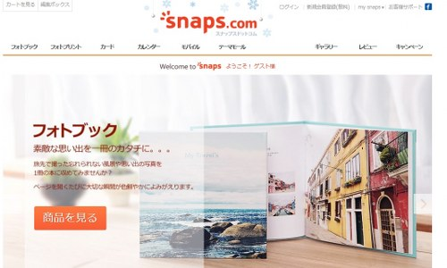 snaps_500x300.jpg