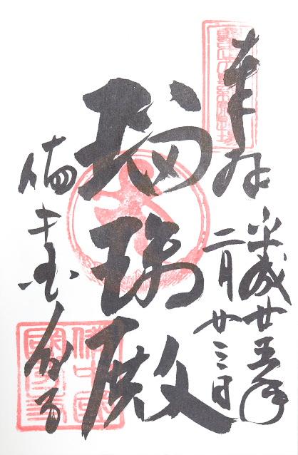 備中国分寺(岡山県)