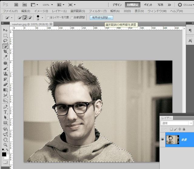 Photoshopで髪の毛の切り抜き1