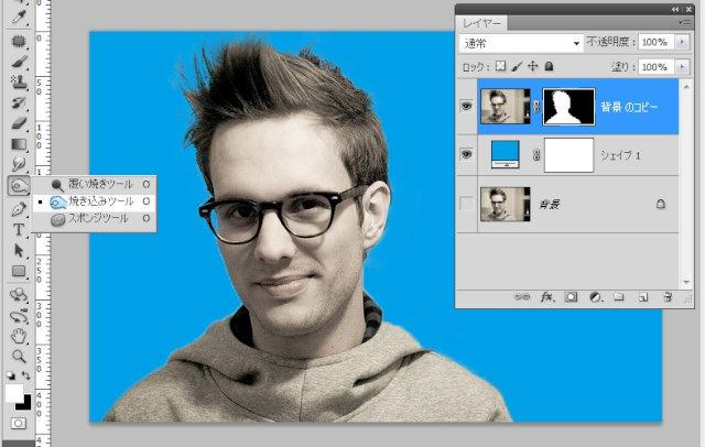 Photoshopで髪の毛の切り抜き7