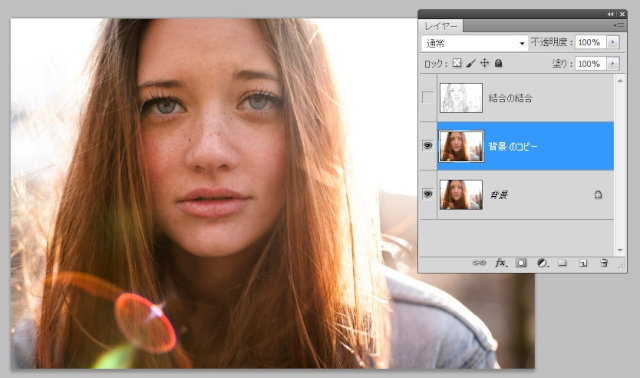 Photoshopで写真を油絵風に加工