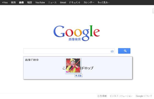 写真・画像の詳細キボンヌ Googleで画像検索