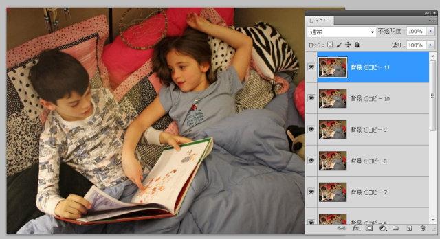 Photoshopで写真を絵画・イラスト風に仕上げるオリジナルテクニック