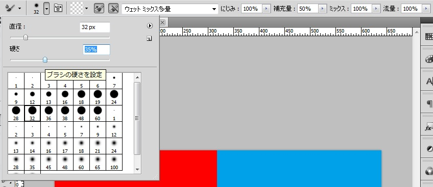 Photoshop CS5 混合ブラシツール 絵画風加工 プロの技 オリジナル