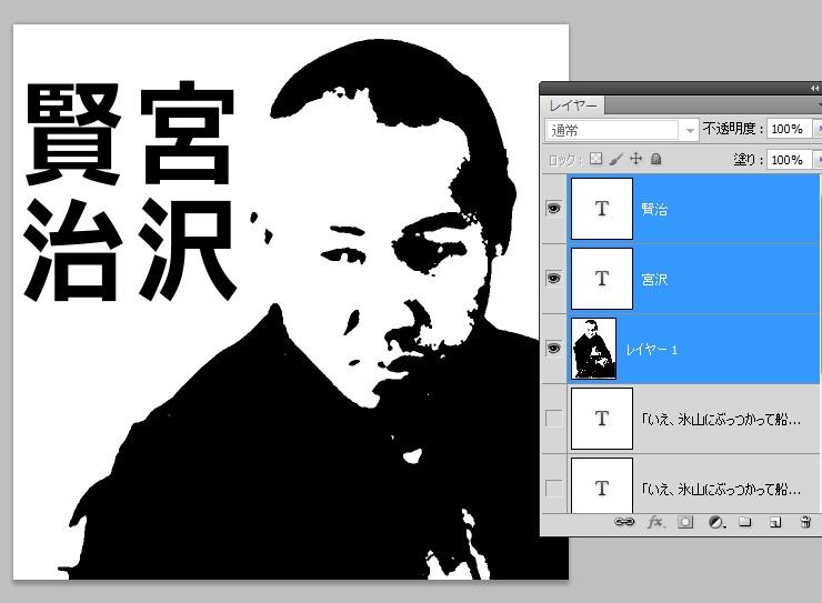 タイポグラフィを日本語デザインする Typography