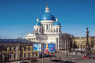 320px-Trinity_Cathedral_in_Saint_Petersburg.jpg