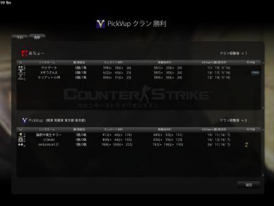 vs あちょー