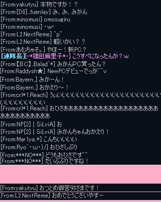 ささあり><!