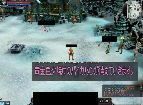 神剣進歩?2
