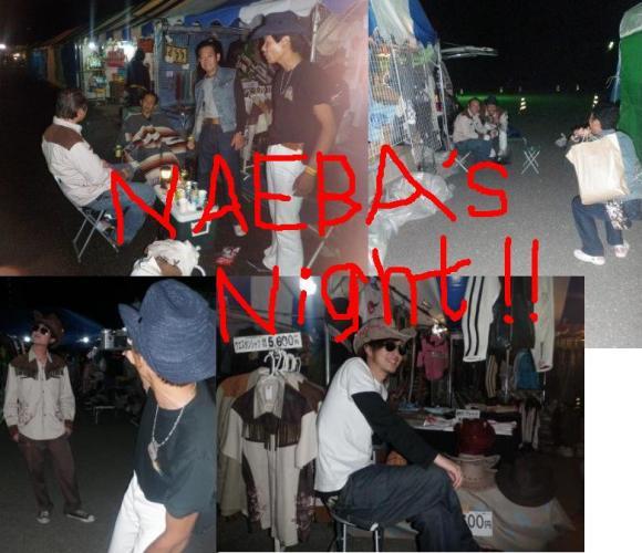 naebas night