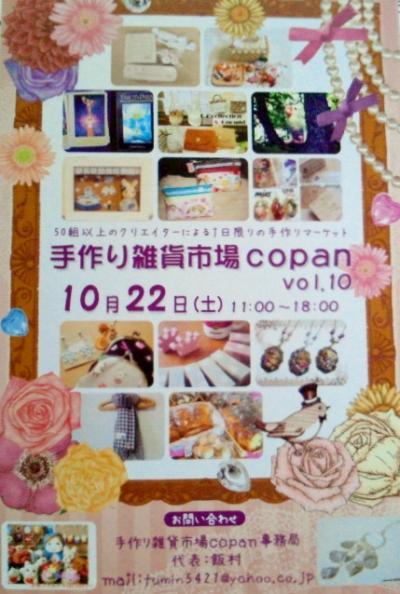 2011-10-16-10_convert_20111017233459.jpg