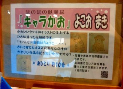2011-10-22-13_convert_20111022223005.jpg