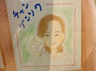 2011-10-22-14_convert_20111022223021.jpg