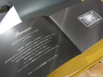 20140925-3