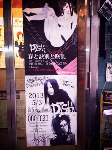 写真 2013-04-14 16 43 20