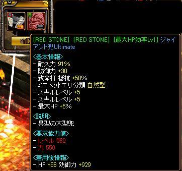 RedStone 12.02.20[01]