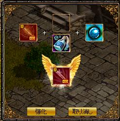 RedStone 12.04.17[01]