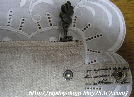 110915pipihiyo-3.jpg