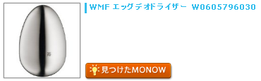 monow3_130124.png
