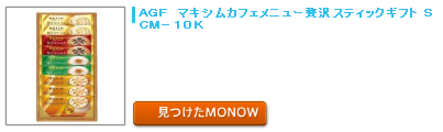 monow3_130126.png