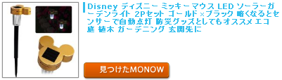 monow3_130127.png