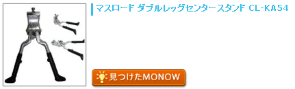 monow3_130128.png
