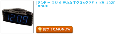 monow3_130202.png