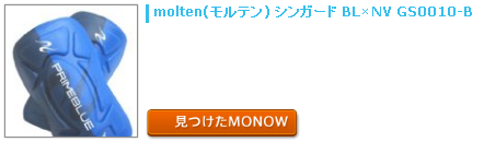 monow3_130205.png