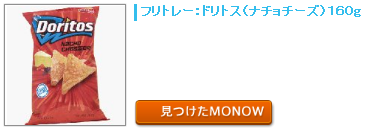 monow3_130206.png