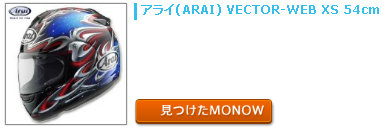 monow3_130207.png