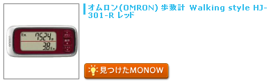 monow3_130210.png