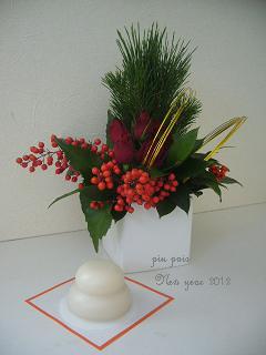 2012 迎春花