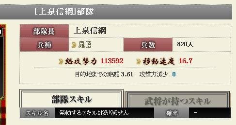 ☆8 3331攻撃力2