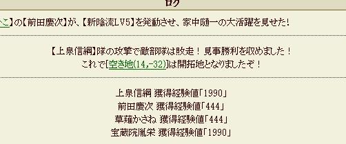 ☆8 3331 結果2