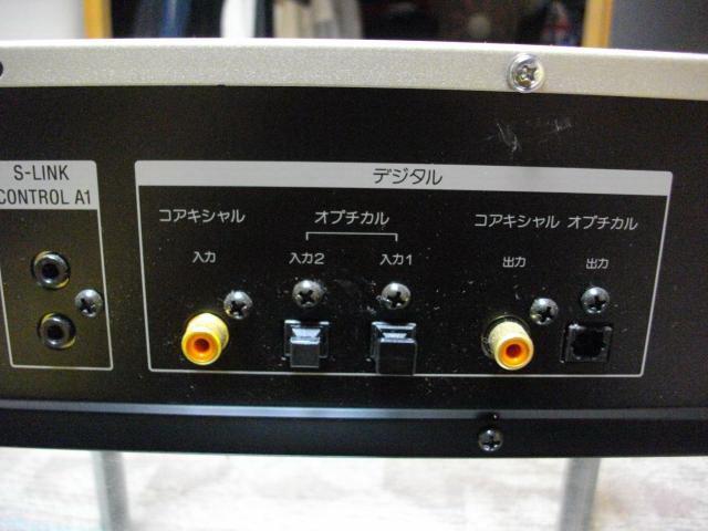 MDS-JB920 5