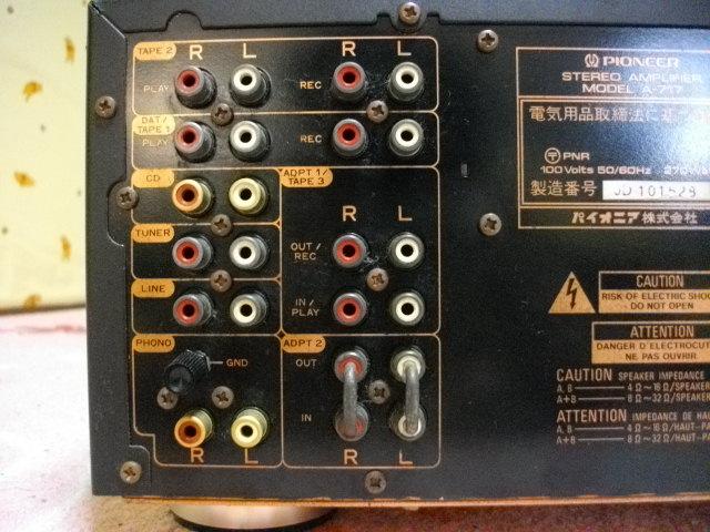 Pioneer A-717 7