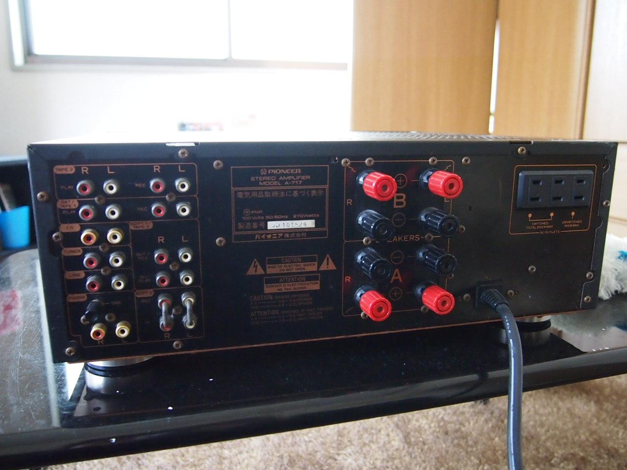 A-717 04