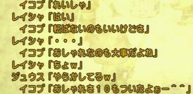 BJ0x_T3CcAARht8.jpg
