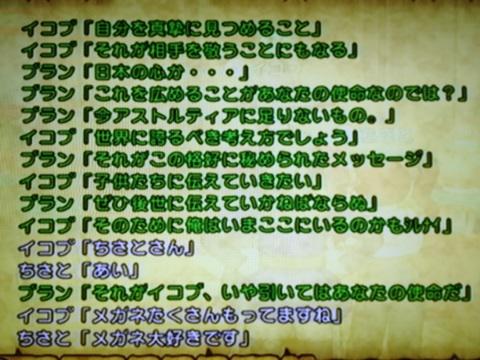 IMG_7592_20130313211112.jpg
